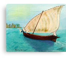 Dhow - Heading for home Canvas Print