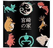 House of Miyazaki Poster