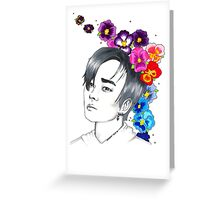 I am your FLOWER BOYFRIEND || Jeongmin  Greeting Card