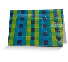 Think Inside The Square, Not Outside Greeting Card