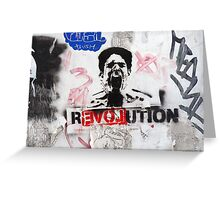 R(love)evolution Stencil Art Greeting Card
