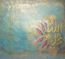 Shimmer series 1 - Allah & Mohammed (pbuh) by shaida