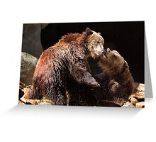 Grizzly Bear Wrestling Match Greeting Card