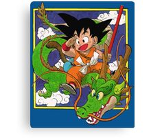 Dragon Ball Volume 1 cover Canvas Print