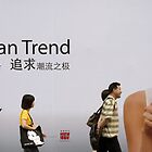 Chine  - Shangha  - Urban Trend by Thierry Beauvir