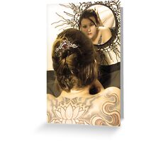 Mirror collection Greeting Card