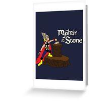 Mjolnir in the Stone (Comic Helmet Version) Greeting Card