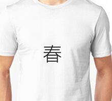 """Spring"" kanji japanese Unisex T-Shirt"