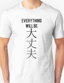 """Everything will be daijoubu"" (Alright) kanji japanese Unisex T-Shirt"