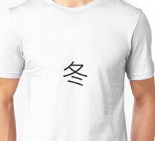 """Winter"" kanji japanese Unisex T-Shirt"
