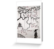 Geisha in the shadows Greeting Card