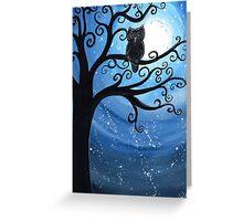 Satellite and Sage Greeting Card