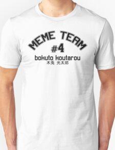 Meme Team #4 Unisex T-Shirt