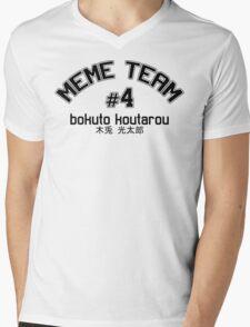 Meme Team #4 Mens V-Neck T-Shirt