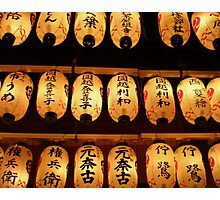 Kyoto, Japan Photographic Print