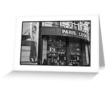 Paris Look (Art Card) Greeting Card