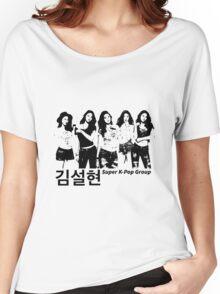 Seolhyun x 5 (Super k-pop group) Women's Relaxed Fit T-Shirt