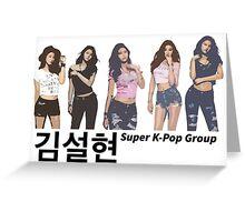 Seolhyun x 5 (Super k-pop group) Colour  Greeting Card