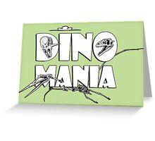 Dino Mania Logo Greeting Card