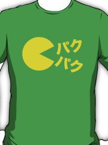 パクパク  T-Shirt