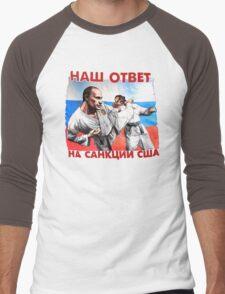 Mother Russia Men's Baseball ¾ T-Shirt