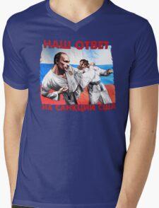 Mother Russia Mens V-Neck T-Shirt