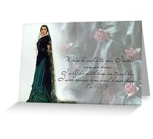 """The dead rose""  Greeting Card"