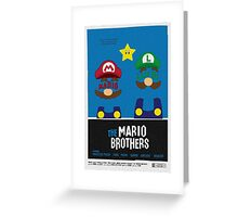 THE MARIO BROTHERS Greeting Card