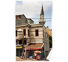 Algida Shopfront Poster