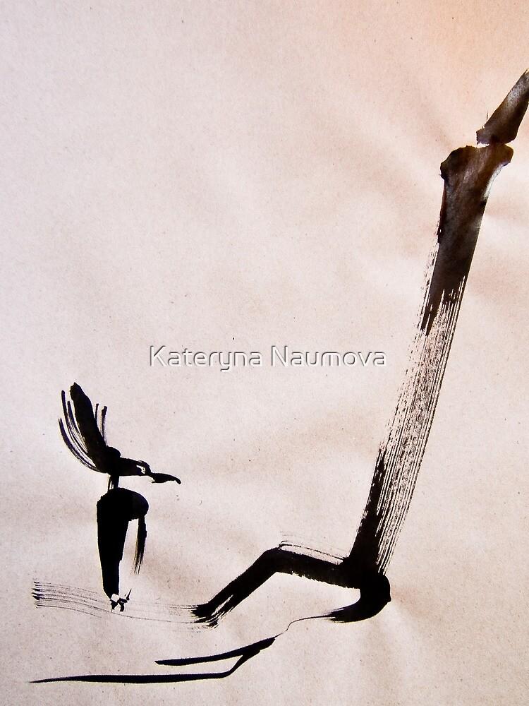 Bird by Kateryna Naumova