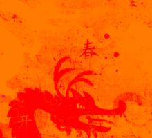 Enter the Dragon Sticker