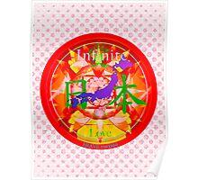Infinite Love Series- JAPAN mandala of Love Poster