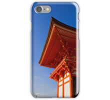 Leaning In iPhone Case/Skin