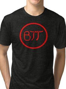 Brazilian Jiu Jitsu  Tri-blend T-Shirt
