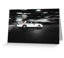 Stereoscopic Taxi in New York Greeting Card