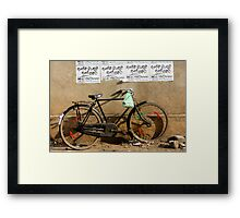 Cruiser bike Framed Print