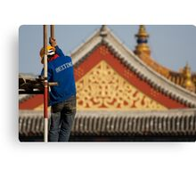 Beijing Blue Canvas Print