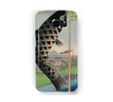 Japanese Fish Samsung Galaxy Case/Skin