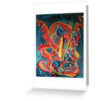 abstracts by contemporary artist Susanne Katharina Freitag Greeting Card