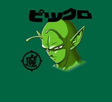 ピッコロ Piccolo Unisex T-Shirt