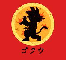 Go Go Goku Unisex T-Shirt