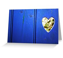 What becomes of the bokeh hearted? - valentine card Greeting Card