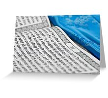 Holy Book Greeting Card