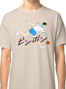 Ping Pong Smile Print Classic T-Shirt