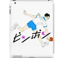 Ping Pong Smile Print iPad Case/Skin