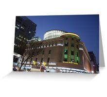 Seoul Korea - Myeong Dong Theatre Greeting Card