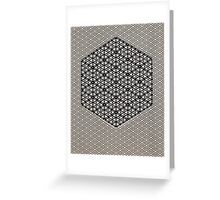 Silicon Atoms HyperCube Black White Greeting Card