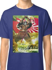 Japanese Propaganda Poster : WW2 World War 2 : WWII  Classic T-Shirt