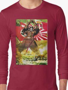 Japanese Propaganda Poster : WW2 World War 2 : WWII  Long Sleeve T-Shirt