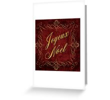 Joyeux Noel In Red And Gold Greeting Card